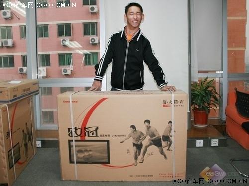 长虹试水口碑营销 万维家电网重奖揭晓
