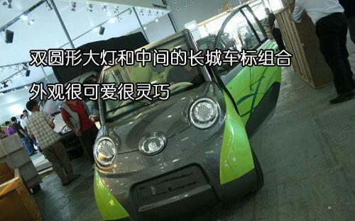 长城也造电动车 长城欧拉亮相广州车展 图7高清图片