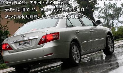 配置与档次大有提高 试驾北京现代NFC