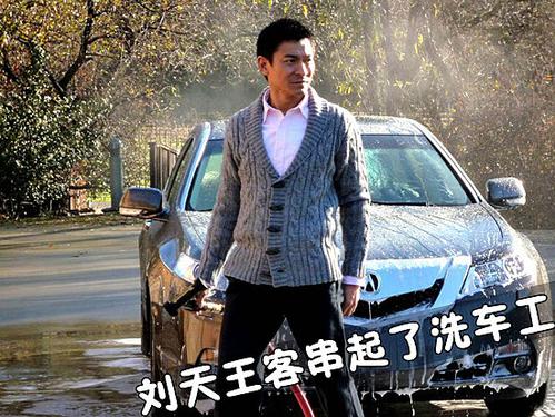 刘德华首演汽车 广告 讴歌tl 广告 片曝光 人车生高清图片