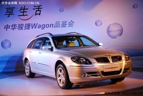 5.98万元 中华骏捷Wagon已上市