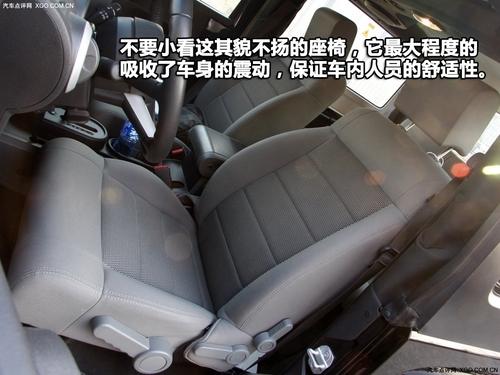 Jeep牧马人内饰空间高清图片