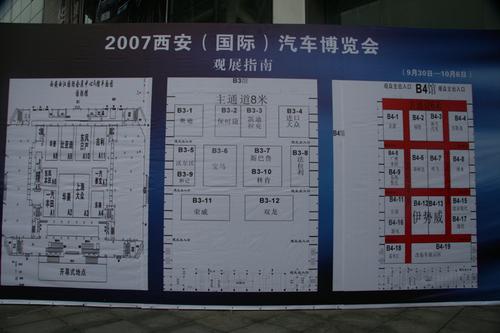 一汽奔腾内饰据北京地区奔腾4s店内销售人员介绍,这款车将高清图片