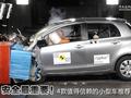安全最重要!4款值得信赖的小型车推荐