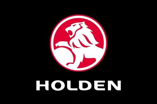 霍顿汽车Logo-通用澳洲公司 霍顿品牌短期内无出售计划高清图片