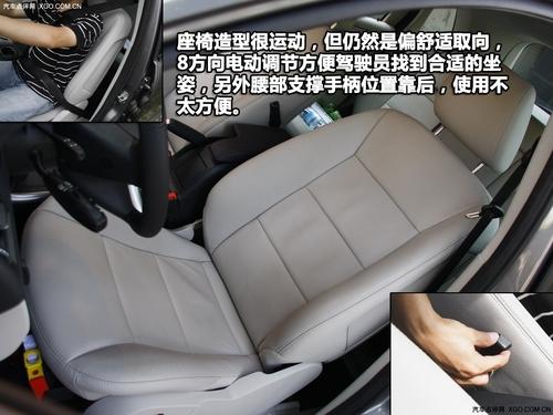 轻松舒适的驾驶感受 全面测试奔驰B200