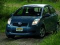 售价约10.7万 丰田推混合动力版雅力士