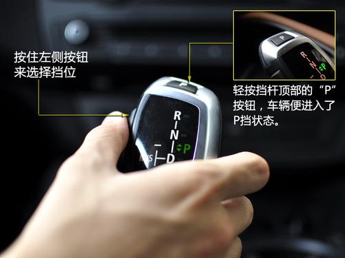 宝马怎么挂档图解-北京荣祥月达高清图片
