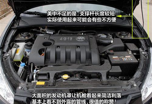 全部手动挺杆 8款小型车发动机舱对比全文_本田_汽车图片