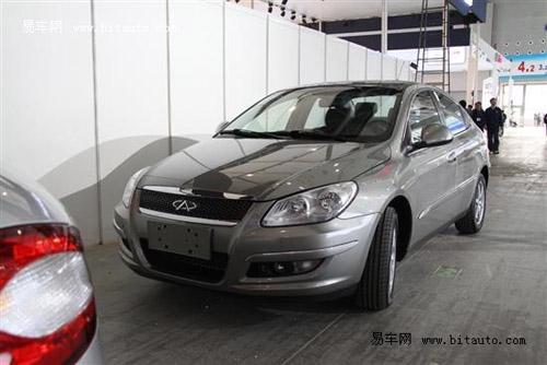 新车实拍 2010款奇瑞A3三厢亮相广州车展高清图片
