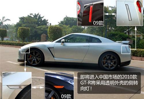 即将进口公路战神 2010款日产GT-R实拍