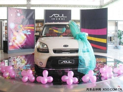 时尚一族首选 起亚SOUL在西安发布新车