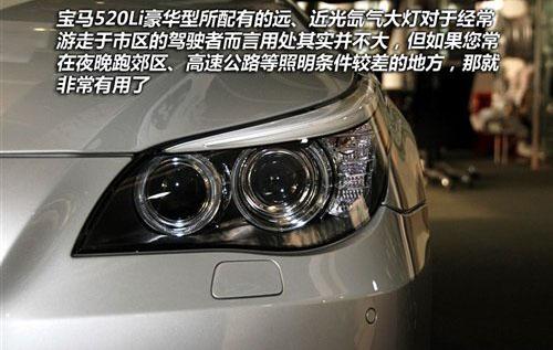 两种排量5款车 入门级宝马5系购车推荐