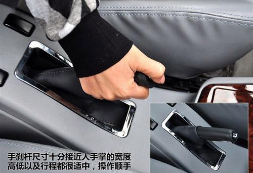 6万元左右SUV 实拍图解四川汽车野马F99