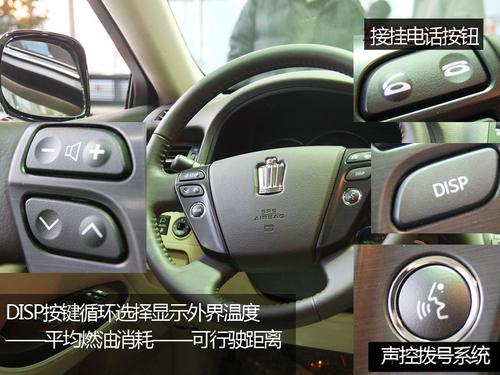 科技配置为主打 实拍一汽丰田新皇冠
