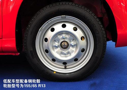海马郑州的首款轿车 海马王子抢先实拍