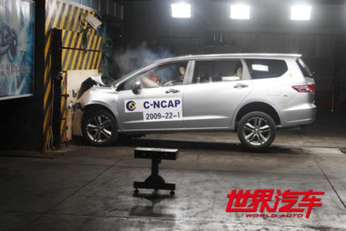 熊猫奥德赛五星 C-NCAP第四批评价结果