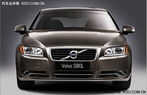 全系优惠20000元 南京2010款沃尔沃S80L