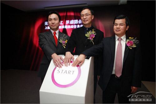 感耀永达 上海永达浦西英菲尼迪店开业