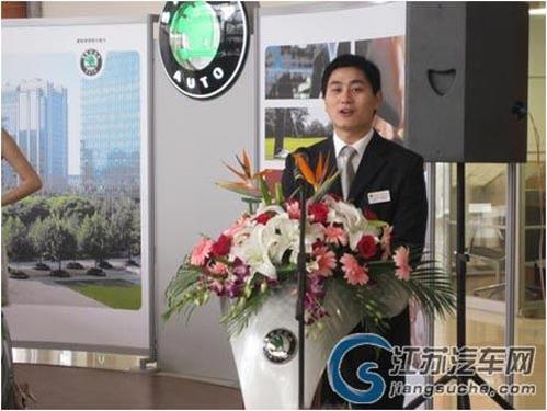南京苏舜明达斯柯达4S店  12月盛大开业