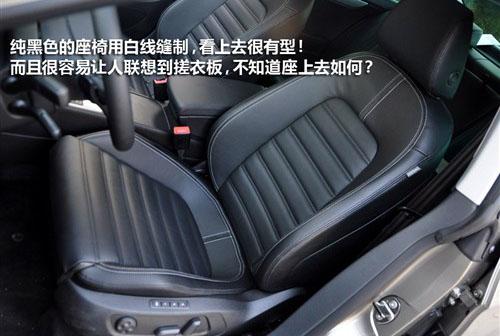 摆脱西装束缚 3款纯运动风格车型推荐