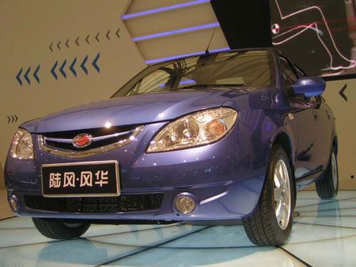 现金优惠1万元 低价位小轿车选陆风风华