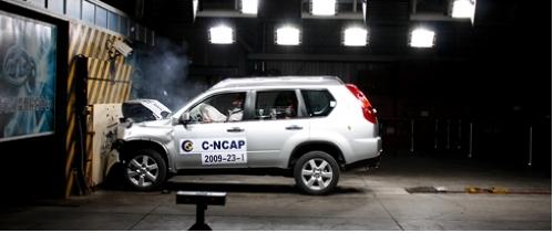 获五星评定 奇骏通过09年C-NCAP测试