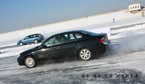 冰雪上的舞者 武汉建银斯巴鲁冰雪之旅
