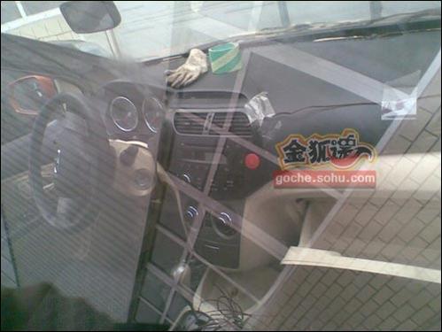 1.5T全铝引擎+CVT 长城三厢车实车谍照