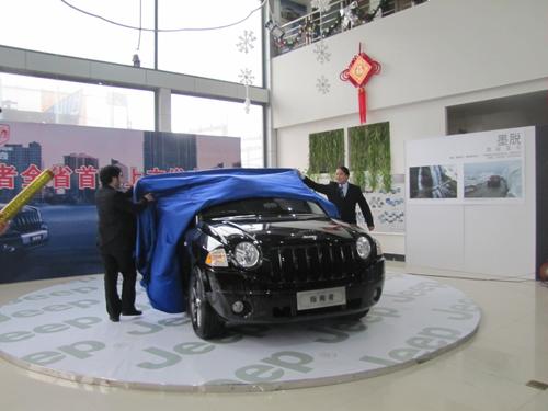 迎悍虎 2010款JEEP指南者首次登陆江城