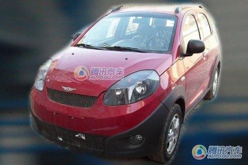 或售6.28万起 奇瑞瑞麒X1新增AMT车型