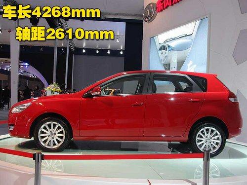 东风风神H30预售7-10万 展车月底到店