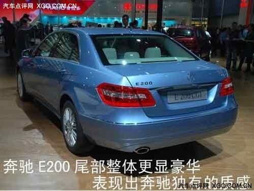 完美呈现 全新E级旗下新车型E200/E260