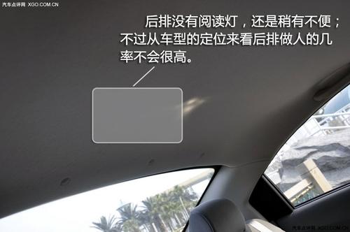 简单/快乐 试驾雪佛兰新赛欧1.4优逸版