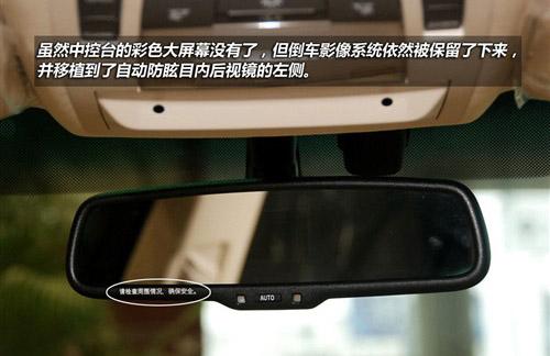 降价是否值 实拍雷克萨斯RX350典雅版