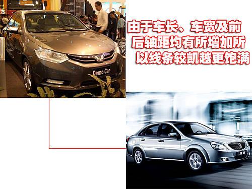 北京车展亮相 别克新凯越变五菱自主车