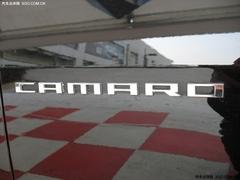 美式跑车典范 雪佛兰CAMARO SS驾临西安