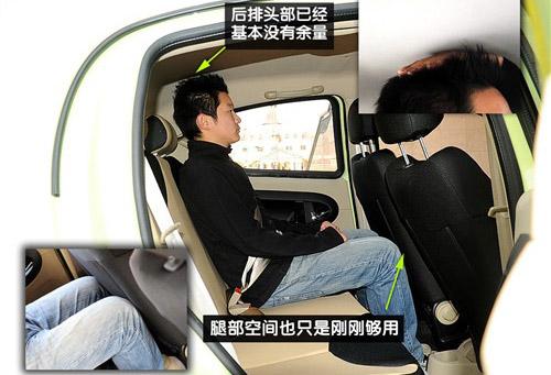 人身安全最重要 4款自主安全车型推荐