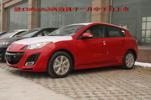 DSC及6气囊 Mazda3两厢安全性全面解析