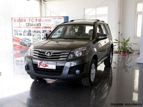 售价10.58万元 哈弗H3柴油舒适型上市