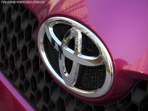 失小排量机遇 丰田将在中国推全新品牌