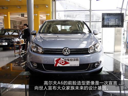 经济又个性 5款百公里油耗不到7L的车型