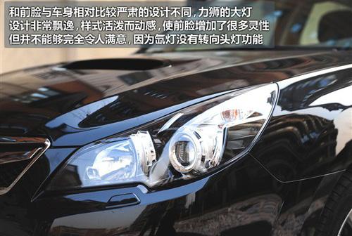 西装暴走族 实拍图解力狮2.5 GT豪华版