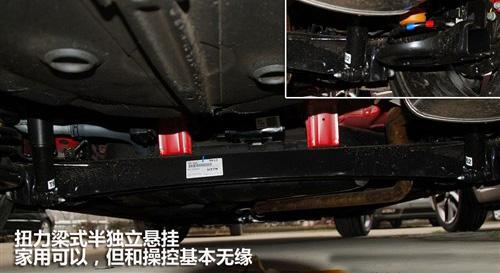 进口双门轿跑车 实拍起亚速迈+配置解析
