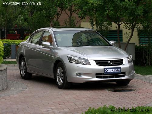购车送大礼 第八代雅阁广州现车在售