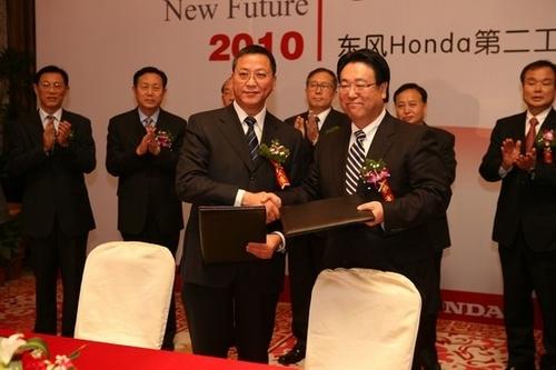 产能达24万辆 东本建二厂/2012年投产