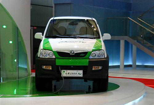 采用租赁模式 众泰2008EV正式批量上市