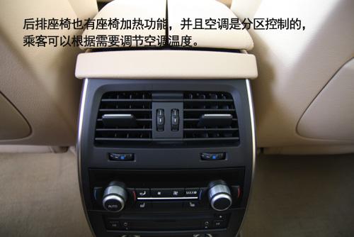 集多种风格于一身 实拍宝马5系GT 550i