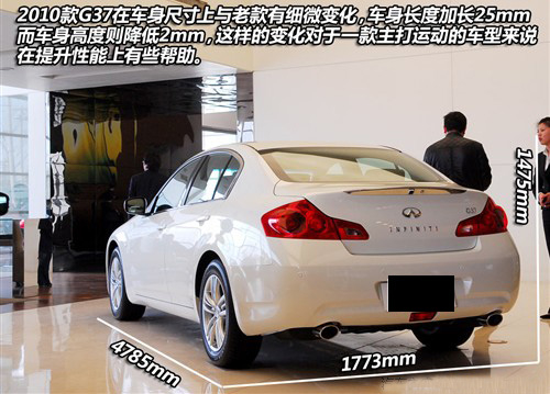 外观小变化!英菲尼迪新G系轿车版图解
