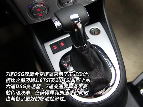 个性化的过度 实拍上海大众-朗逸1.4TSI